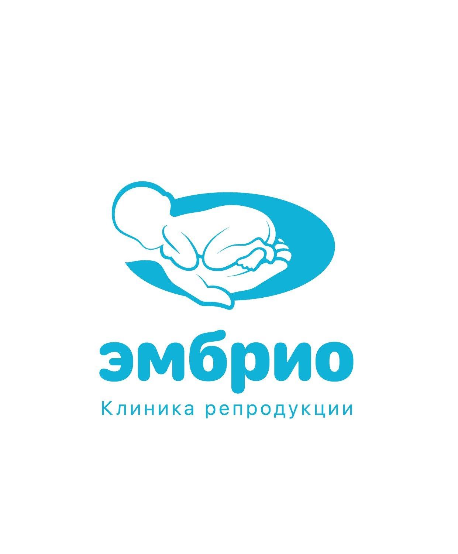 Клиника Эмбрио