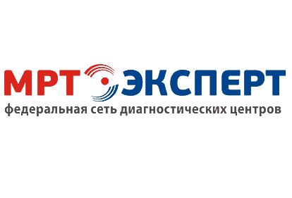 Центр «МРТ- ЭКСПЕРТ» на Кирова